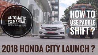 2018 honda city ?   honda city automatic   automatic vs manual transmission   AMT vs CVT vs DSG
