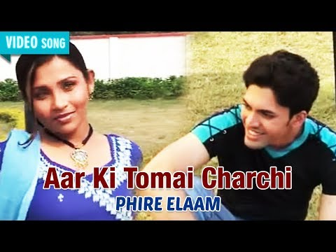 Aar Ki Tomai Charchi | Sudesh Bhosele And Mita Chaterjee | Phire Elaam | Atlantis Music