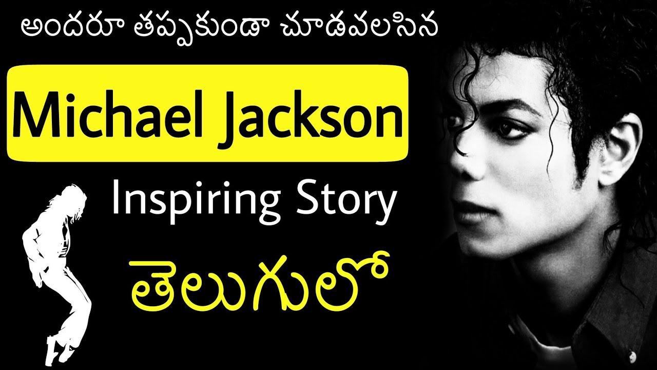 Custom Essay Writing Service  Global Warming Essay Examples also Essays On Energy Conservation Michael Jackson Biography In Telugu  Inspiring Life Story Of Michael  Jackson In Telugu Telugu Badi Essay On New York City
