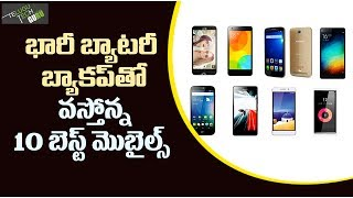 Top 10 Best Smartphones With 5000mah 4000mah Battery Capacity - Telugu Tech Guru