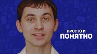 """Выберите самый лучший вариант обучения Английскому Математике Русскому в Школе """"Отличник"""""""