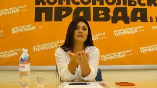 Иванна из