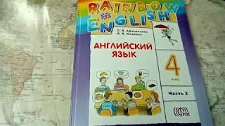 Unit 7, Step 4, Ex. 7 ГДЗ. 4 класс. Учебник Rainbow English. 2 часть