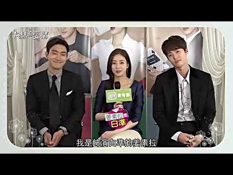 "[iQIYI] Interview with Siwon, KangSora and Gongmyung from tvN ""Revolutionary Love"""