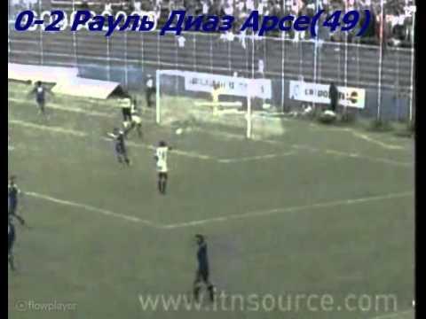 QWC 1998 Cuba vs. El Salvador 0-5 (08.09.1996)