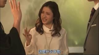【朝5晚9】搞笑英语课合集 山下智久x石原里美 Funny English Class Moments😂😂 山下智久 動画 29