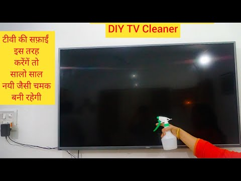 How to Clean Flat Screen Tv LED, LCD?Homemade Tv Cleaning Solution|Tips to Clean TV Screen |