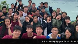 Publication Date: 2020-04-06 | Video Title: 為聖公會聖三一堂中學中六畢業班(2019-2020年度)同學