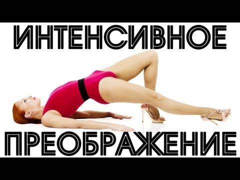 Физкульт-привет! Комплекс упражнений TRX