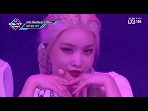 chungha---snapping-but-it's-exo---lotto