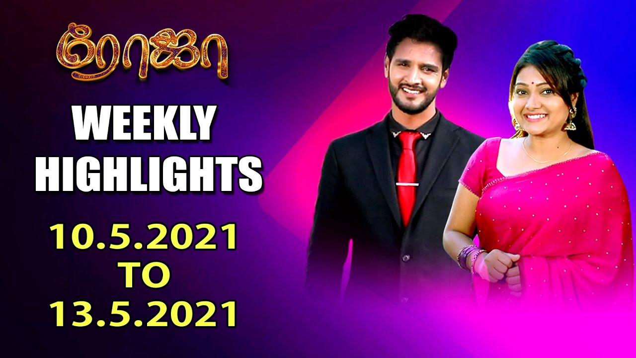 Roja Weekly Highlights 10.5.2021 to 13.5.2021 | Roja Recap Episode