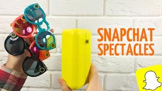 Snapchat очки! Обзор Spectacles - умные очки с камерой(Первый русскоязычный обзор очков с камерой от Snapchat - Spectacles ✓ Купить Spectacles можно тут: http://bit.ly/2kKJhki Подписыва..., 2017-02-08T16:54:18.000Z)
