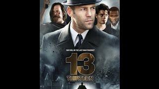 รหัสกระสุนเจาะกะโหลก 13 Thirteen (2010)
