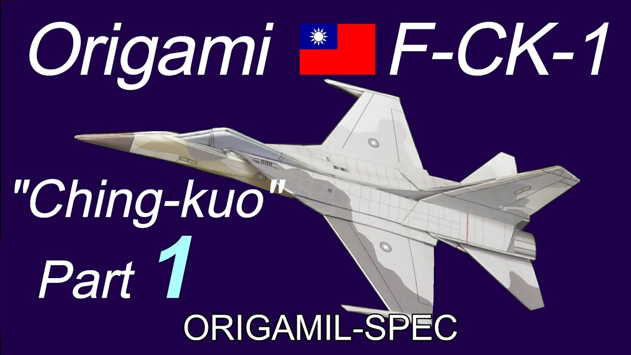 """How to make an Origami fighter jet F-CK-1 """"Ching-kuo"""" (Taiwan), part 1"""