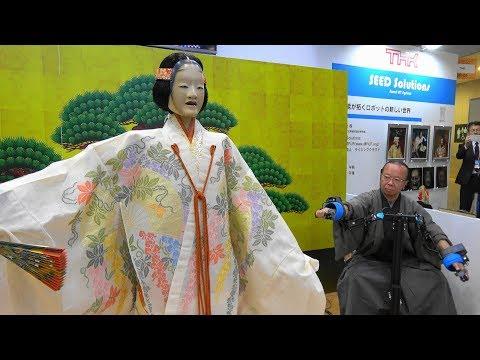 【4K】「2017 国際ロボット展 INTERNATIONAL ROBOT EXHIBITION 2017」(3/3)『THK:能が拓くロボットの新しい世界』2017.11.29@東京ビッグサイト