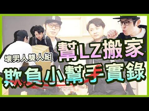 說到做到的男人,LZ當兵回憶錄|八毛 feat. 台灣帝王LZ