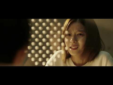 Download First Love (2021) Japanese Movie Trailer English Subtitles (ファーストラヴ 予告編 英語字幕)