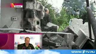 В результате обстрелов Донецка погибли больше 20 человек, повреждены дома и отдел МЧС - 04/06/2015(В Донбассе продолжают гибнуть люди. Возможно, из