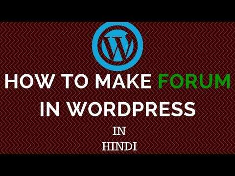 HOW TO MAKE A FORUM LIKE QUORA AND YAHOO ANSWERS USING WORDPRESS (in HINDI)