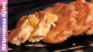 Супер ОЛАДУШКИ с КАРАМЕЛЬНЫМИ ЯБЛОКАМИ на завтрак Идея для Вкусного ЗАВТРАКА