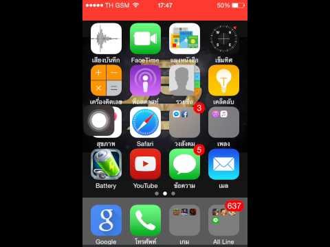 TMCK-วิธีโหลดเกมฟรีบนโทรศัพท์IOS