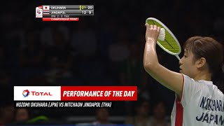 TOTAL Thomas & Uber Cup Finals 2018 Rewind | Uber Cup Performance of the Day