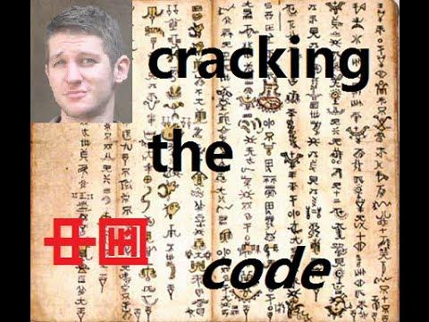 Cracking The China Code - Strangers