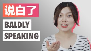 Baldly speaking   Chinese fluency with Beyond Class from GoEast Mandarin