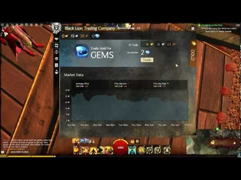 ♠Guild Wars 2: Trading Gold for Gems Important Information