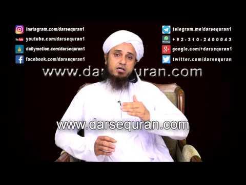 "(HD) ""Shaheed e Karbala Hazraat Husnain RA Ki Fazilat"" - Mufti Tariq Masood"