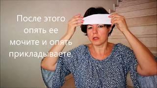 видео: Как сбить температуру без лекарств