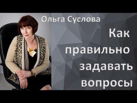 Видео Заработок на вопросах и ответах в интернете без вложений