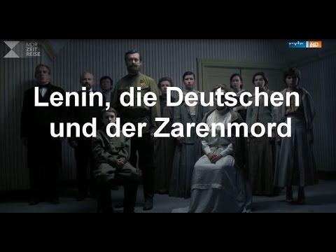 Die Deutschen Mediathek