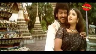 News 2005: Full  Kannada Movie