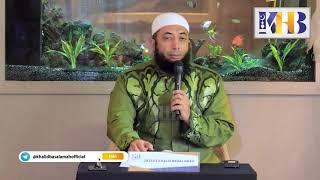 Ingat Istri Juga Punya Hak Untuk Diajak Ngobrol - Ustadz Khalid Basalamah