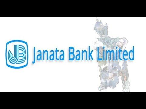 Janata Bank Ltd Head Office Janata Bhaban 110 Motijheel C/A Dhaka 1000 Bangladesh