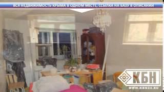 Купить дом в симферополе ра fb2(, 2014-12-04T14:02:04.000Z)