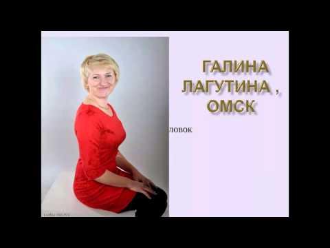омск знакомства