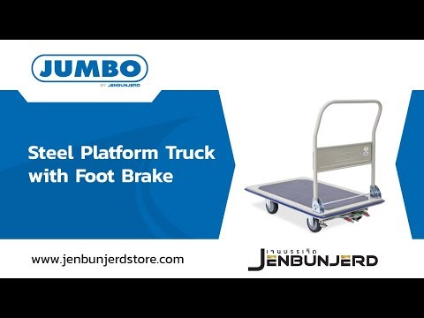 Steel Platform Truck with Foot Brake - JUMBO by Jenbunjerd