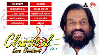 Classical live concert | dasettan latest collections | latest songs upload 2016 | classic songs