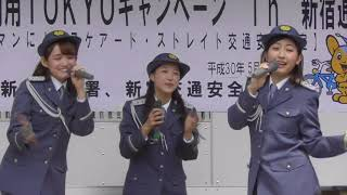 第3回自転車安全利用TOKYOキャンペーン in 新宿通り」 記事詳細 → https://minicine.jp/1/0505.html.