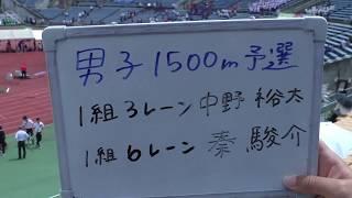 """3レーン 中野 裕太 (1) 4'07""""24 13着 6レーン 秦 駿介 (3) 3'57""""58 3着 ..."""