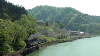 2017 05 21 新緑の会津川口駅発車「SL只見線新緑号」