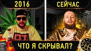 INSTARDING - Реальная История УСПЕХА! Пришло Время Рассказать ПРАВДУ!