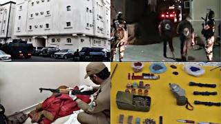 عاجل الداخلية تعلن القبض ع 4 خلية ارهابية بـ الرياض مكة المدينة القصيم 💪🏻🇸🇦👌🏻لايك وشتراك يابطل