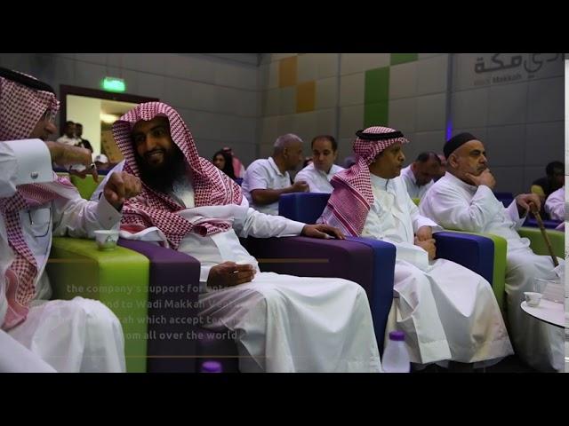 زيارة سماحة الشيخ الله شكر باشا زاده رئيس إدارة مسلمي القوقاز