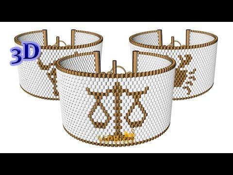 Beaded Bracelet Zodiac. 3D Beading Tutorial