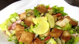 Рецепт Салата Фатуш|Ливанская кухня|Готовим по арабски