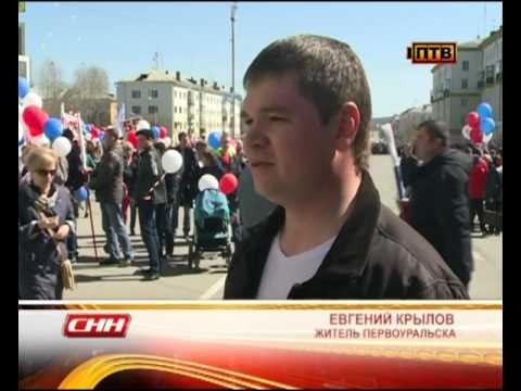 Корпоративное телевидение ОАО РЖД