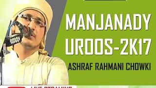 MANJANADY UROOS DAY 8   ASHRAF RAHMANI CHOWKI